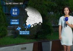 광복절 날씨는 어떨까…오늘(14일) 전국 흐리고 비 최고 200mm 이상