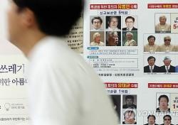 유병언 둘러싼 설왕설래…4가지 사망 의혹만 '증폭'