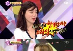 """김희선 최화정 첫인상은?…""""별로 안 좋아하는 스타일"""""""