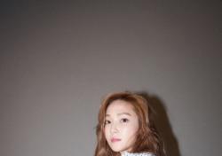 """[인터;View] 제시카 """"3년 째 홀로서기, 소녀시대 지울 수 없어"""""""