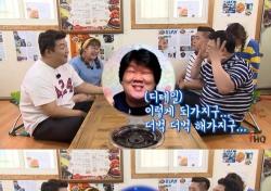 유민상 김준현의 홀쭉했던 과거?…'한결같네'