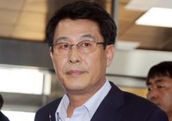 """""""모든 당직 내려놓겠다""""는 김광수 의원, 초동 경찰 휴대전화 레터링으로 신분 확인"""