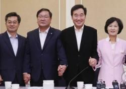 '文정부 100일' 어땠나…고위 당정청 vs 야당 극과 극 평가, 공감 불가?