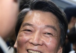 안철수 서울시장 출마 가능성은? '다르다' 사뭇 다른 분위기 눈길