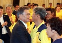 문재인 대통령 만난 세월호 유가족, 무슨 말 했나?