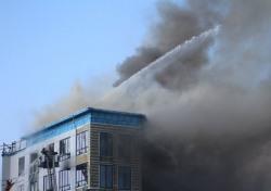 신사역 성형외과 폭발, 단순 화재 폭발음 때문에 행인 충격