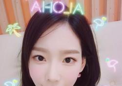 """태연, 자카르타 방문했다 봉변 """"엉덩이·가슴 자꾸 접촉..제정신 못 차려"""""""