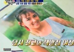 이상아 리즈시절, 인형이 살아있네?