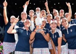 미국팀 솔하임컵에서 유럽팀에 5점차 대승!