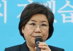 """이혜훈 의원 """"북한 위한 을지훈련 규모 축소, 잘못된 인식 걱정"""""""