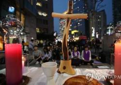 강남역 살인사건 범인 판결, 위로나 될까 …더 끔찍한 그 후