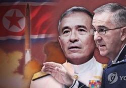 극초음속 대포, 북한 선제 공격 막을 수 있나