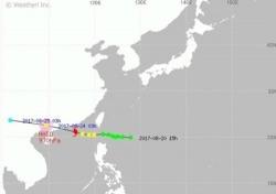 홍콩 태풍, 항공편 결항에 거래소 개장도 늦춰져…국내 끼칠 영향은?