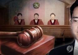 이재용 재판장에 선 모습 TV로는 못 본다…박근혜 등 공판 촬영 허가 가능성↑