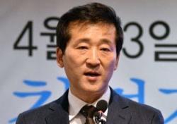 최명길 의원도…20대 국회 김종태 권석창 윤종오 김진태 의원 당선 무효형 줄줄이
