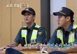 경찰 근속승진단축, 개정안 추진된 '진짜' 이유