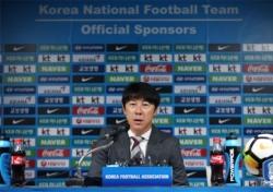 [축구이슈] '신공' 대신 수비강화 택한 신태용호