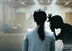 경남 여교사, 12세 제자와 9차례 관계…이유가 '경악'