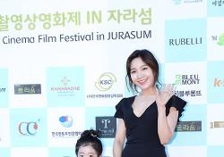 [황금촬영상] 최희서. 황금촬영상 심사위원 특별 여배우상 '즐거운 미소 뿜뿜'