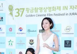 [황금촬영상] 박주희, 황금촬영상 베스트상 '눈부신 순백의 미'