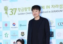 [황금촬영상] 허진호 감독, 황금촬영상 감독상 수상 '함께 해서 즐거워요~'