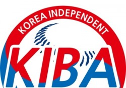 [KDL] 독립리그, 시즌 최종전 및 독립야구단 '팀 레볼루션' 리그 가입행사 연다