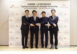 [IT&엔터 동맹] ①SKT-SM·카카오-로엔·네이버-YG, 선두주자들은 '왜' 만났을까