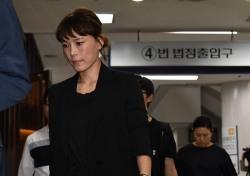 윤전추-정매주, 김성태 특위원장 경고 흘려들었나?