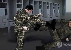 육군 39사단장, 결국 군사법정에…공관병 뺨 때리고 입시 준비 자료 수집도