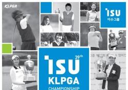 오지현 이수그룹 제39회 KLPGA 챔피언십에서 2연승도전!