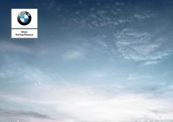 BMW 레이디스 챔피언십 2017, 오는 14일 개막