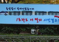 부산 사상 경찰서, 당연한 비난? 홍보만 베스트, 드러난 민낯