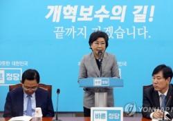 이혜훈 대표직 사퇴, 바른정당 앞날 어찌되나