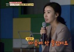 박준석 아내 박교이, '韓 아오이 유우' 손수현과 소속사 계약 이유가?