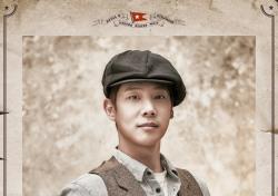 '하백의 신부' 송원근, 차기작으로 뮤지컬 '타이타닉 ' 출연