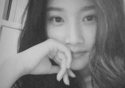 문가영, 아오이 유우와 얼마나 닮았나…데뷔 과정까지 똑 닮았다?