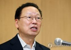 최흥식 금감원장 출격 속 도사리는 우려, 왜?