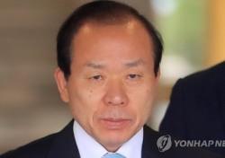 [네티즌의 눈] 김이수 표결 '부결' 국회가 밝힌 입장 향한 여론 반응은