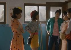 """'란제리 소녀시대' 연기는 OK? 시청자들 지적한 두 가지는 """"완벽했던 '응답'과 달리…"""""""