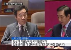 [네티즌의 눈] 이낙연 국무총리, 우문현답+사이다 발언으로 여론 호응..왜?