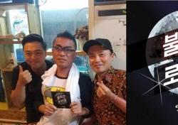 '웃찾사' 출신 개그맨 임준혁X이준형, '개가수'로 제2의 인생 시작