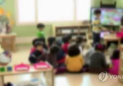 """[네티즌의 눈] 국가유공자 자녀 혜택 """"3대까지…"""" 남다른 여론 반응 눈길"""