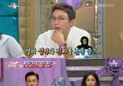 악마의 재능기부 신정환 복귀에 이상민-탁재훈의 평가는?
