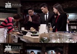 레이먼킴 김지우, '키친 파이터'에서 이뤄진 강렬한 첫만남…욕 나왔던 이유는?