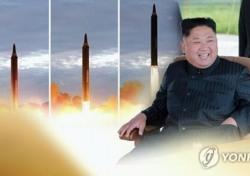 [네티즌의 눈] 北 미사일 발사에 불안한 여론..상황 어떻길래?