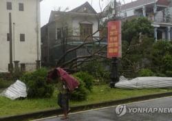 베트남에 태풍 독수리 강타, 부상자에 사망자까지..위력 어떻길래?