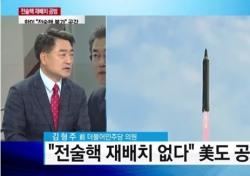 [네티즌의 눈] 北 미사일 도발로 인도적 지원 향한 엇갈린 여론..왜?