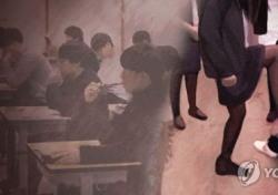 국민 10명 중 9명 '소년법 개정 찬성'…부산 아산 천안 여중생 폭행 사건에 '경악'
