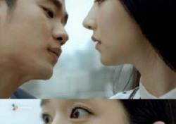 서예지, 혜성처럼 등장한 신인? 김수현과 키스 '그녀'