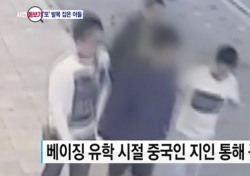 남경필, 아들 책임져야?…체포 당시 CCTV영상 봤더니